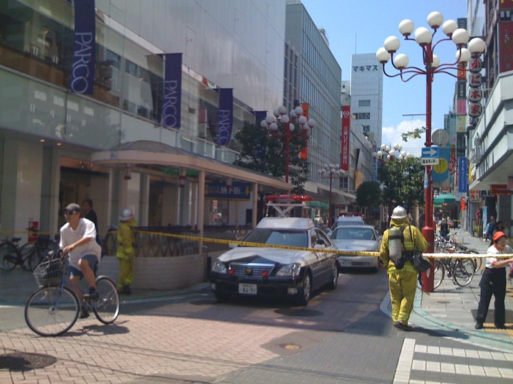 静岡市呉服町通りスクランブル交差点から静岡駅に向う周辺が