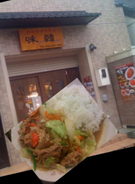 韓国料理!今日もアジアン料理で!