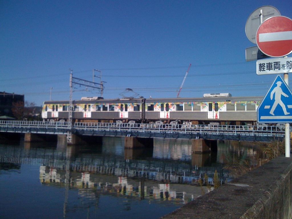 電車が通る風景!