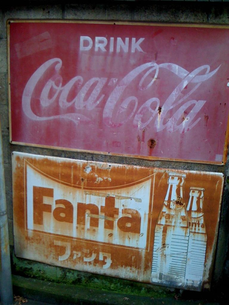 コカ・コーラ好きの僕としては?