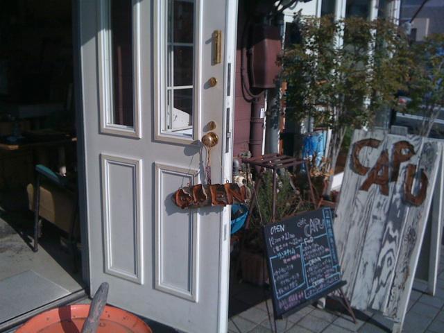cafe CAPUでランチ!
