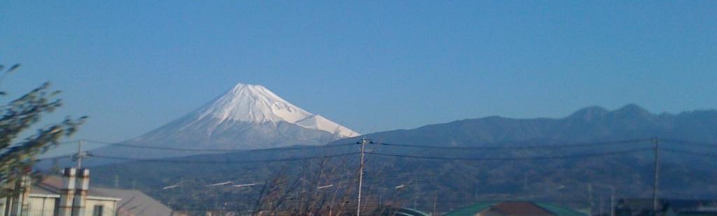 今日も富士山が綺麗でしたね!