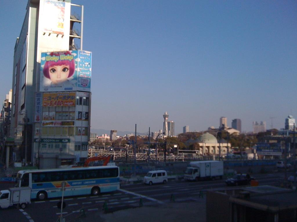 大阪なんです。