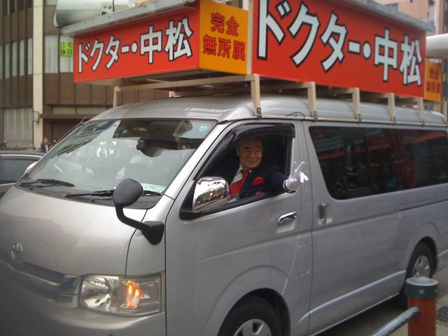 先日浅草に行ったんですが、