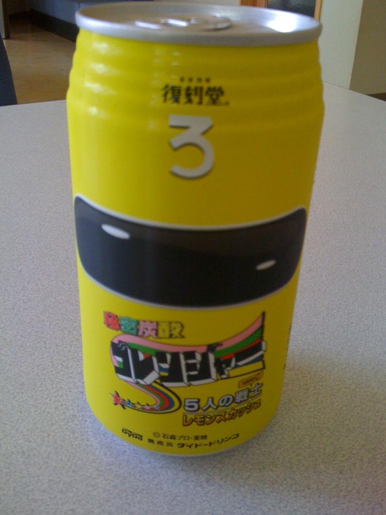 カレー味ではないゴレンジャー!@復刻堂