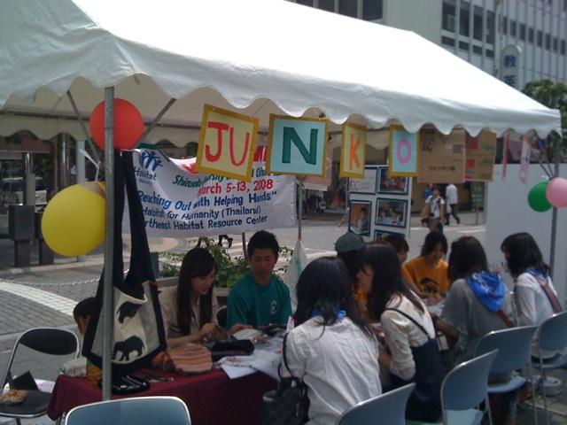 静岡学生NGOあおい主催によるLET'SちょっとCHAT@葵スクエア