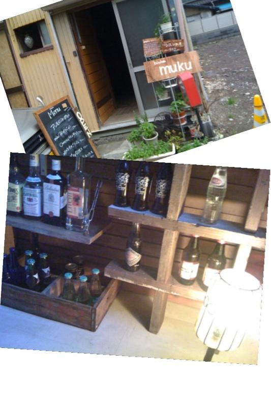 kitchen muku@静岡鉄道音羽町駅徒歩2分