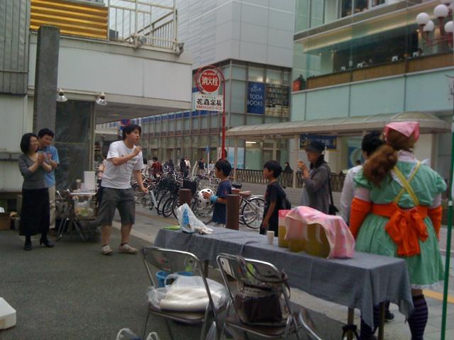 「SOHOしずおか×静岡よしもと」チャリティーイベント 静岡からエールを!2
