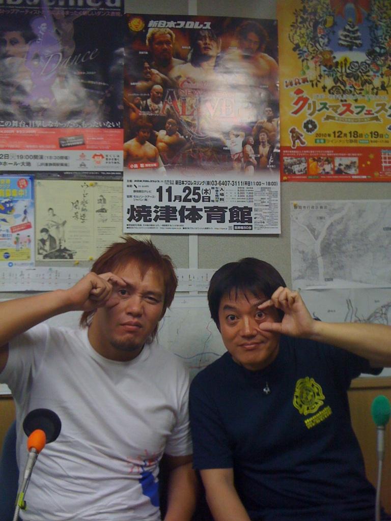 内藤哲也選手、本日電話出演!