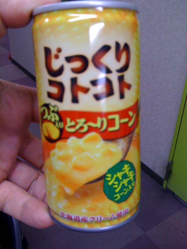 新日本プロレス仕様のPC