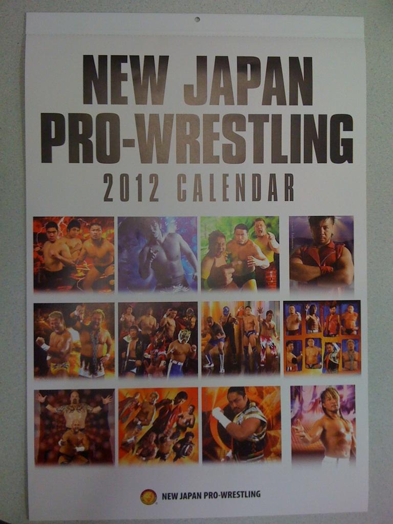 新日本プロレス2012年カレンダー発売中!